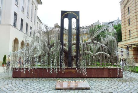 Raoul Wallenberg Holocaust Memorial Park