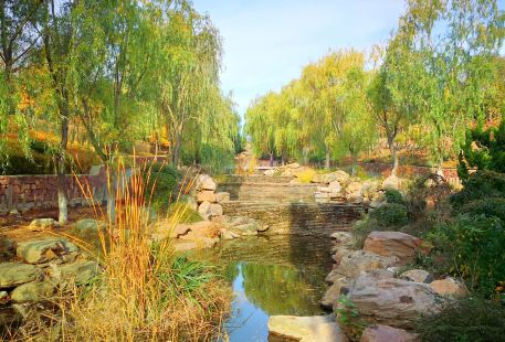 Dongjiagou Botanical Garden