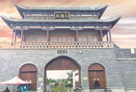 Longxi Weihe Ecological Scenery Park Shuanglongkou Scenic Spot