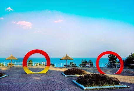 정동진 해돋이공원