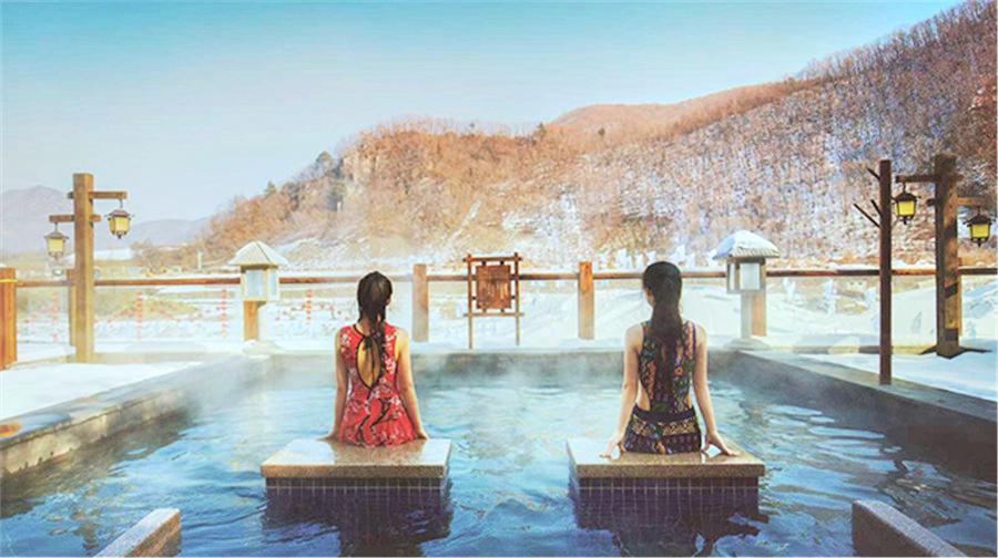 楓香谷溫泉