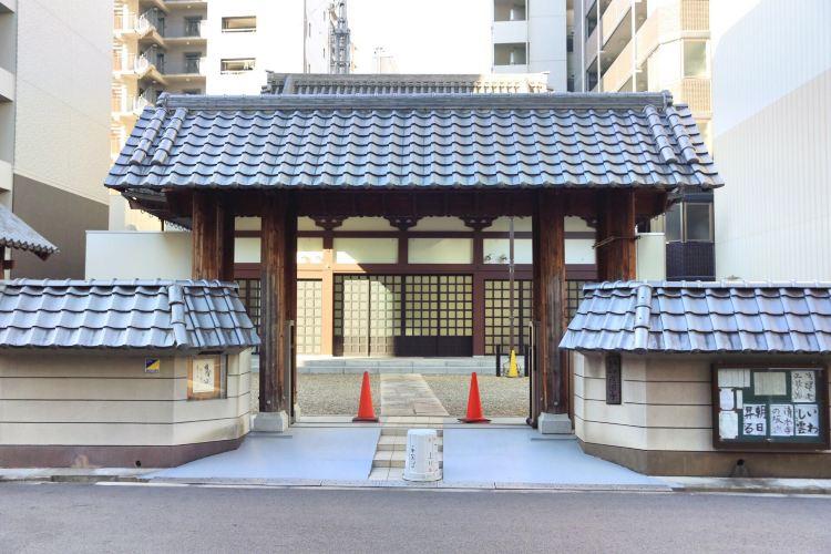Oin-ji Temple