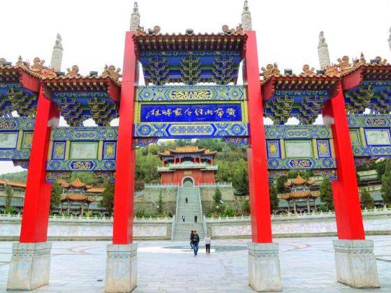 Zhouzu Mausoleum Forest Park