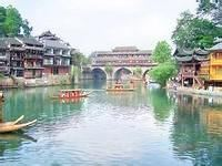 Tonghua Huifa Antient City