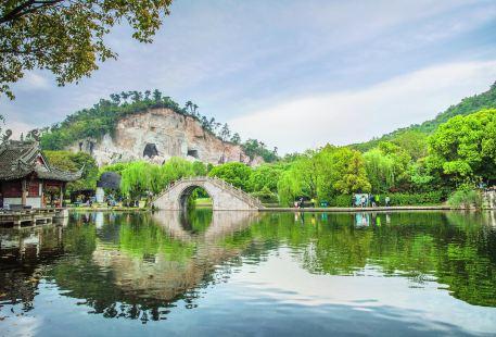 사오싱커옌 관광지(소흥가암 관광지)