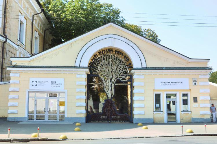 軍器廠藝術館