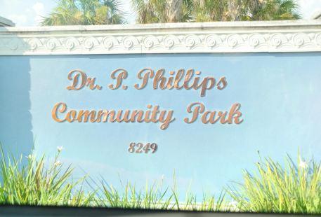 Dr. P. Phillips Community Park