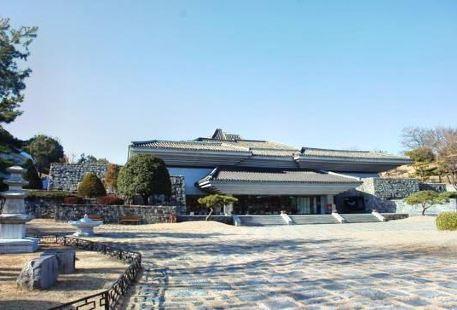 國立晉州博物館