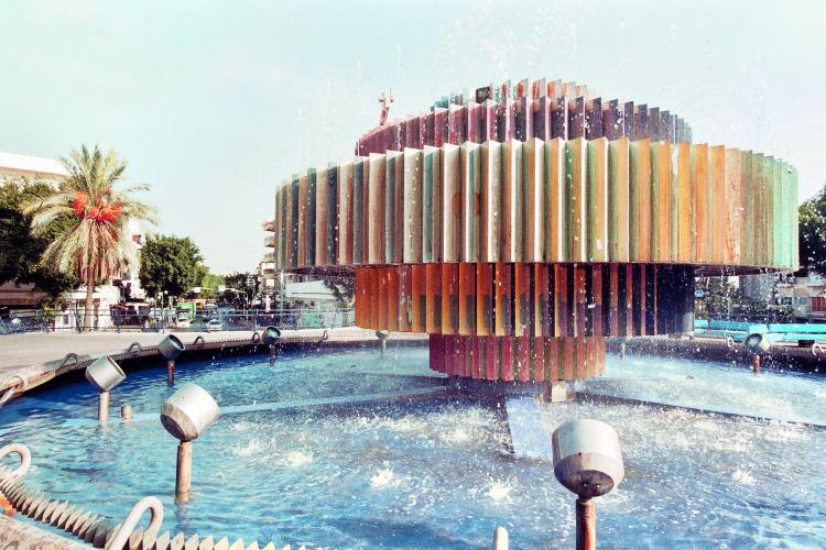 Dizengoff Fountain1