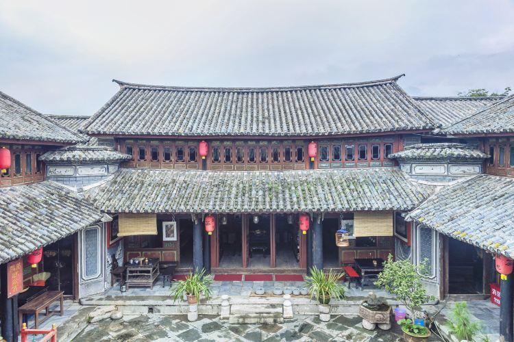 Yanjia Courtyard