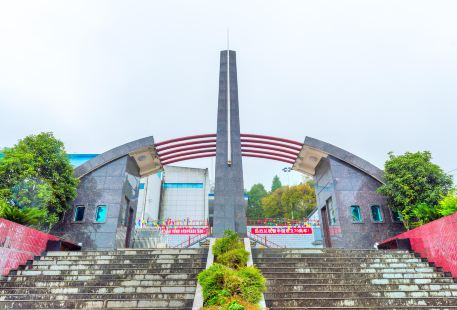 Nujiang Tuofeng Route Memorial Hall