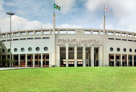 足球博物館