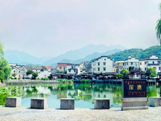 Shen'ao Village