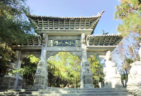 Qianshi Mountain