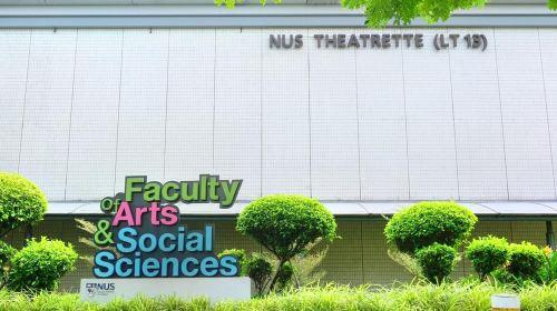 싱가포르 국립대학교