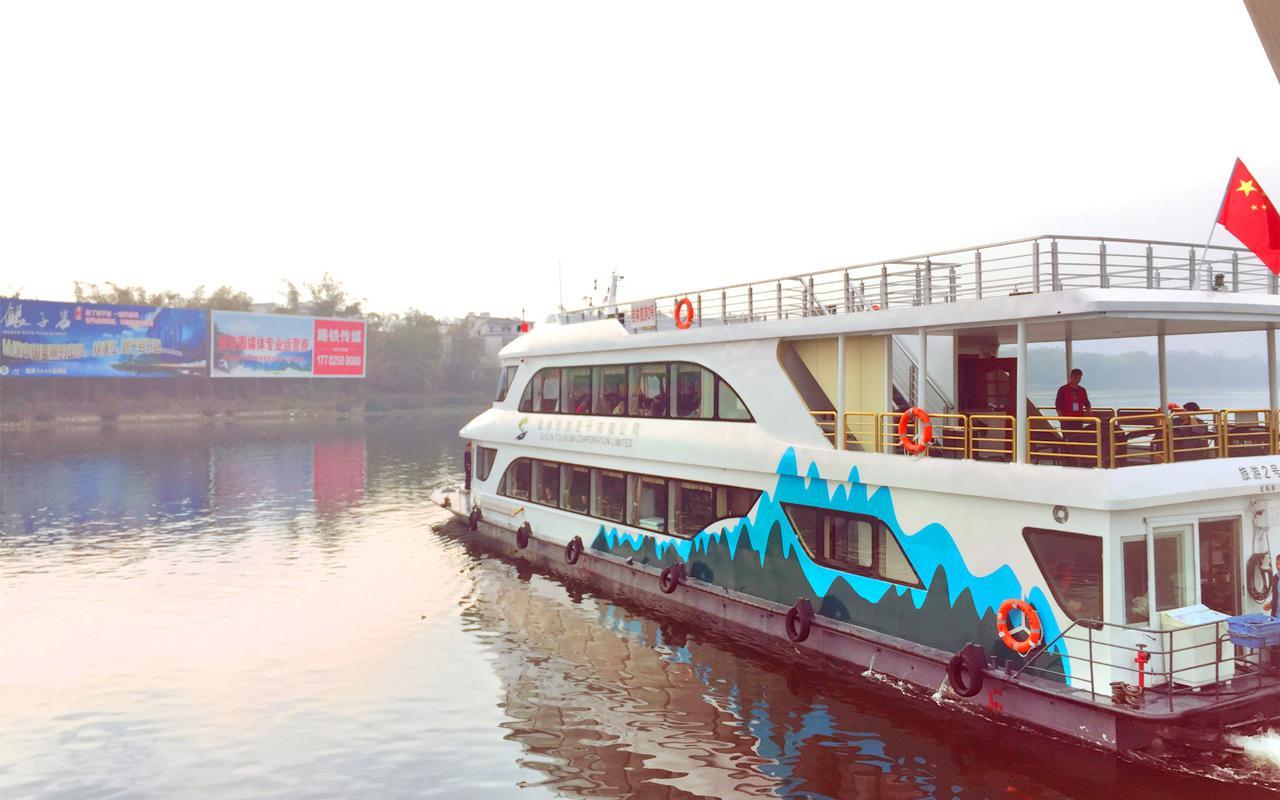 Lijiang River Four-star Cruise