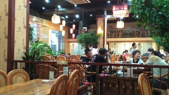 鹿鳴居茶藝美食館