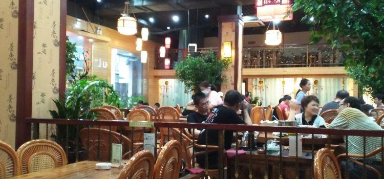 鹿鳴居茶藝美食館1