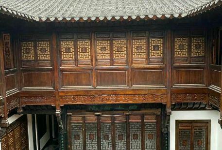 Zhejiang Daxue Xiqian Lishi Exhibition Hall