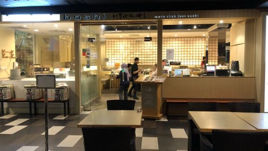 Ichiban Boshi - Publika Shopping Centre