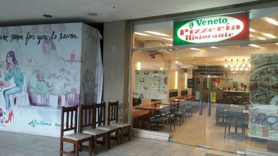 A Veneto Pizzeria Ristorante