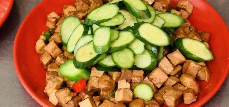 Quan Yin Chay Vegetarian2