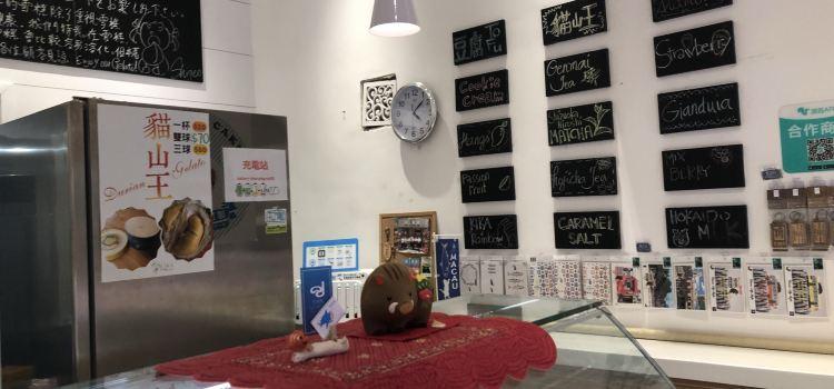 KIKA熙佳日式手工雪糕(大堂巷店)2