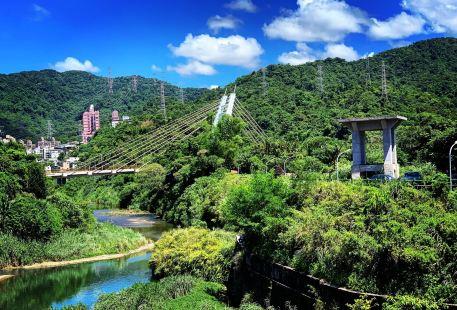 Xindian River Park