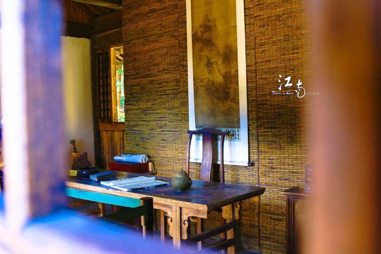 Huang Gongwang's Reclusive Place1
