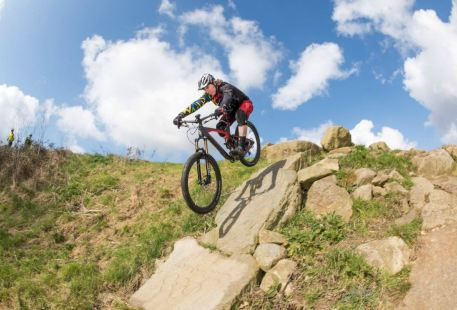 Mountain Bike Centre