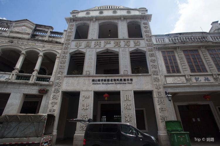 Qilou Old Street4