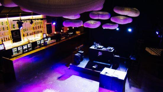 Bar & Lounge Sfaar