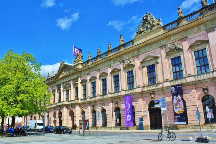 德國歷史博物館2