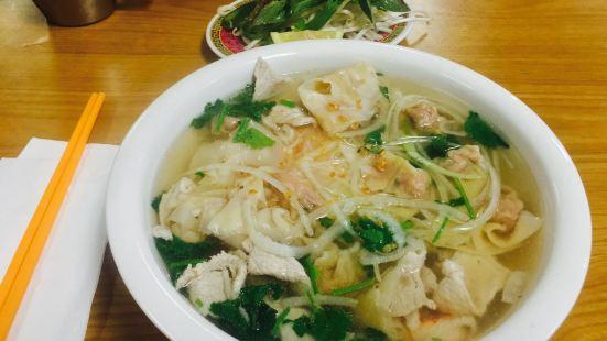 Good Noodle Restaurant