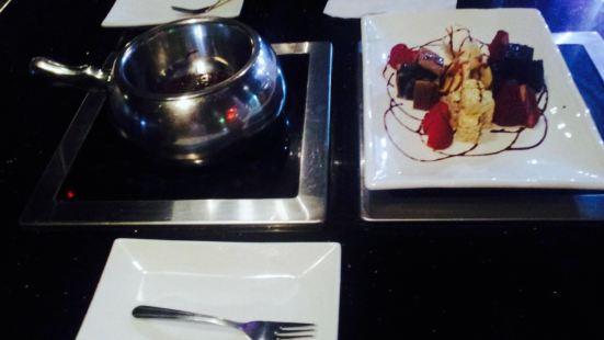 Yojie Japanese Fondue and Sake Bar
