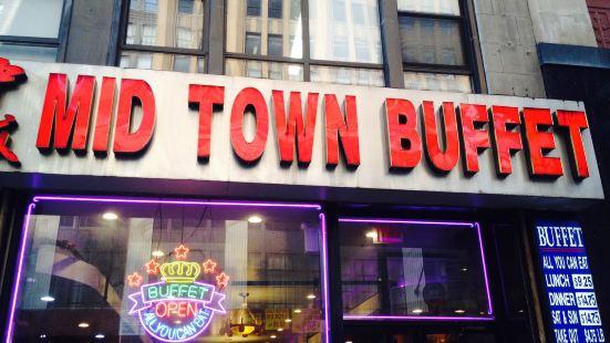 Midtown Buffet