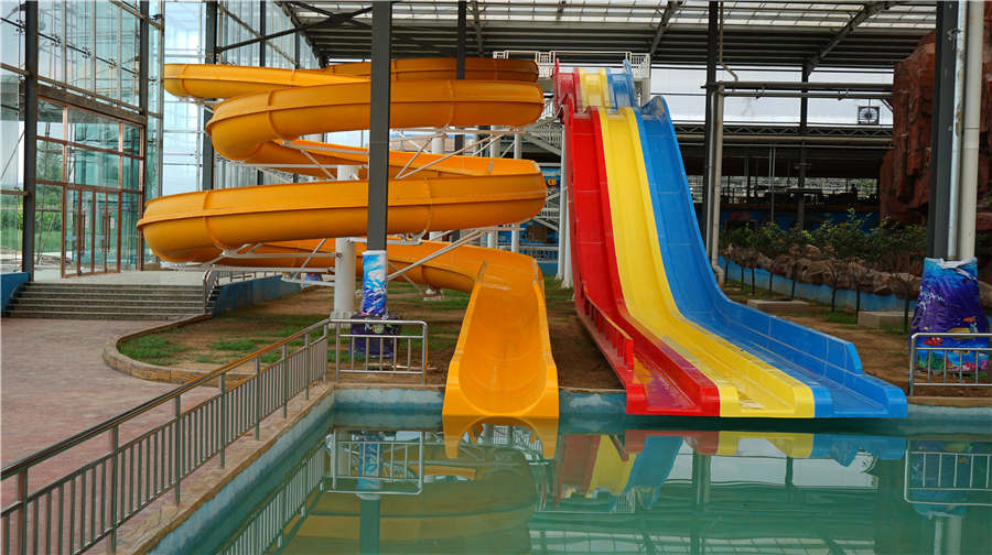 Pingchang Water Amusement Park