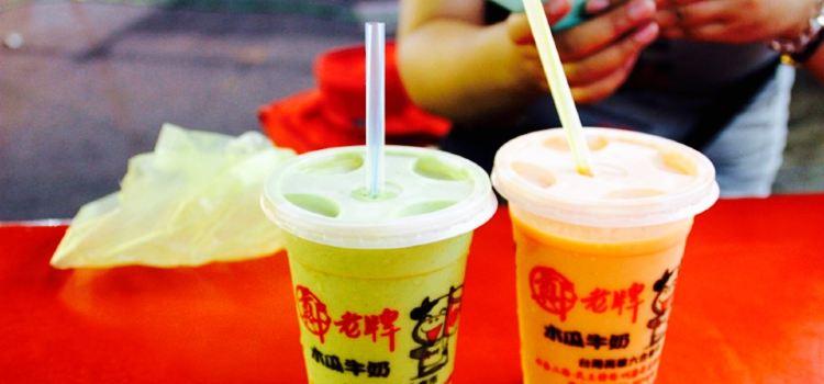 Zheng's Old Papaya Milk2