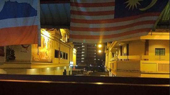 Bintang Cafe and Restaurant
