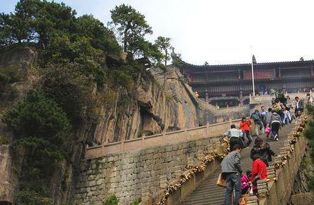 Jiuhuashan Tiantai Scenic Area