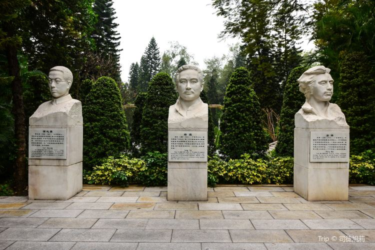 Guangzhou Uprising Martyrs Cemetery3