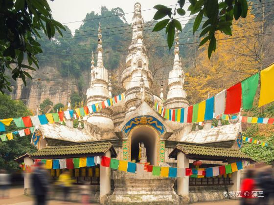 Baiyan Temple