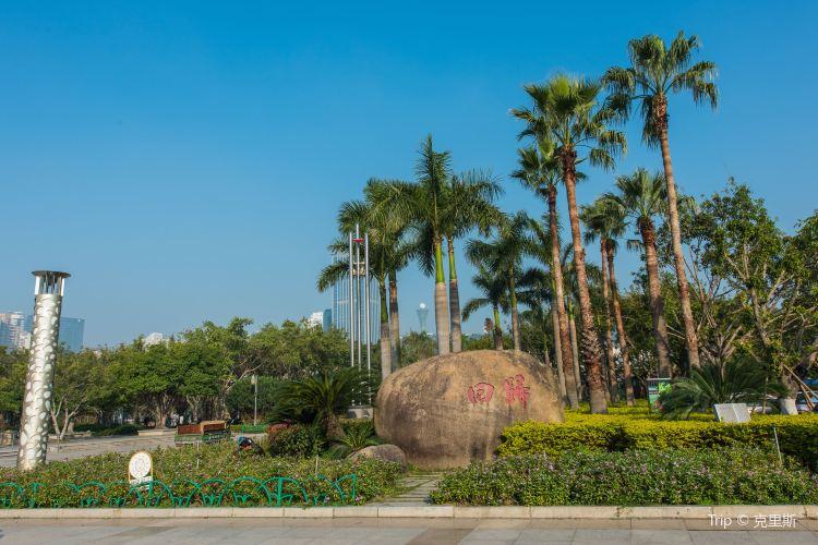 Bailuzhou Park2