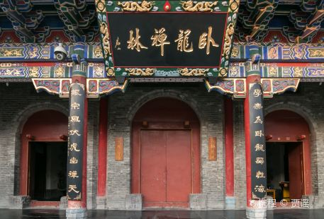 Wolong Temple