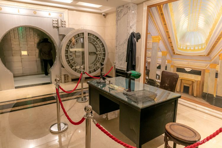 Bank of Shanghai Museum2