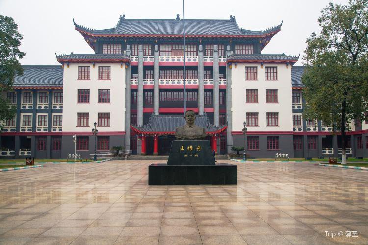 서남민족대학3