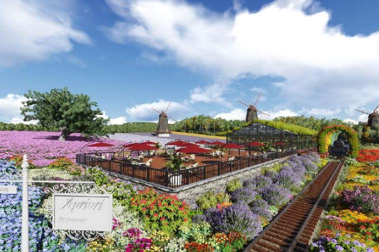 仙鳳三寶農業休閒觀光園