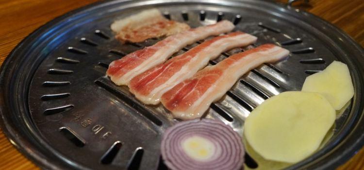 史倉稻草火烤肉1