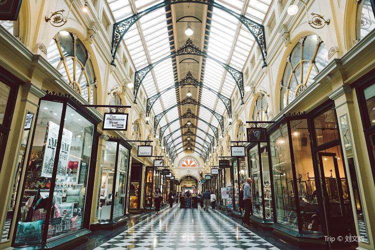 皇家拱廊1
