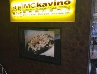 IMC Kavino